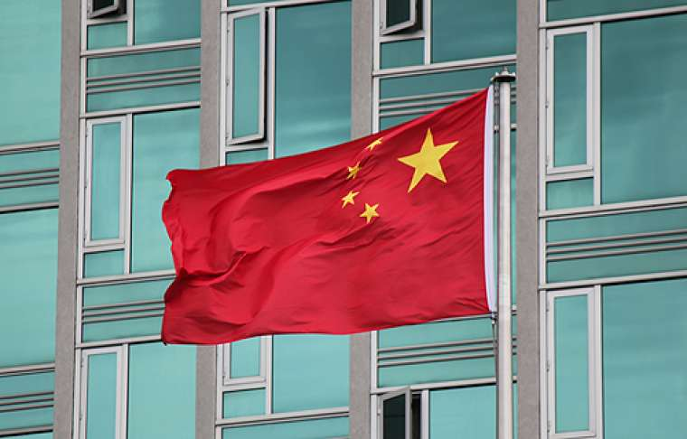 The flag of the People's Republic of China.
