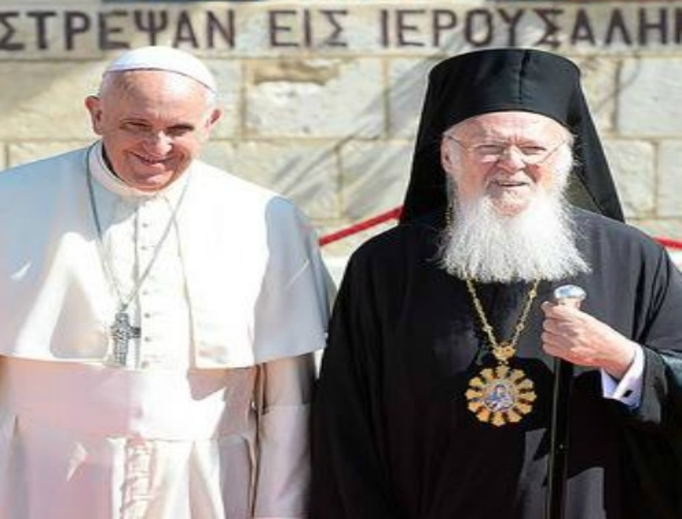 Pope Francis and Ecumenical Patriarch Bartholomew stand together in the courtyard of the Patriarchate of Jerusalem's summer residence at Little Galilee, 2014.