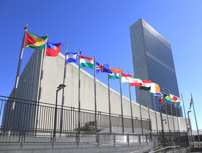 The headquarters of the United Nations, New York, N.Y.