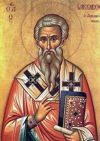 Was St. James the Just the leader of the early Church--or was St. Peter?