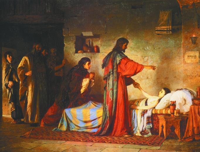 Vasily Polenov, The Raising of Jairus' Daughter, 1871