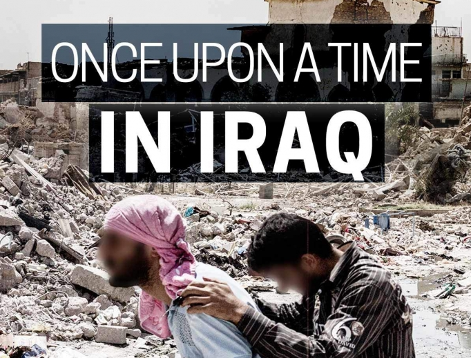 Promotional poster for a new documentary about Iraq produced for the BBC and PBS.