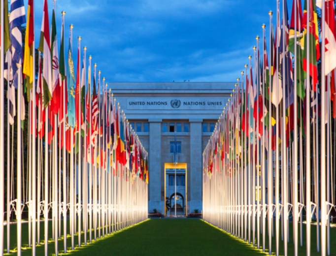 The United Nations Offices in Geneva.