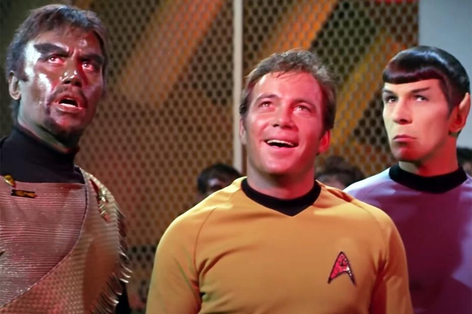 From Season 3, Episode 11 of Star Trek