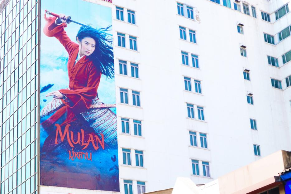 The Mulan from Disney billboard in Bangkok.