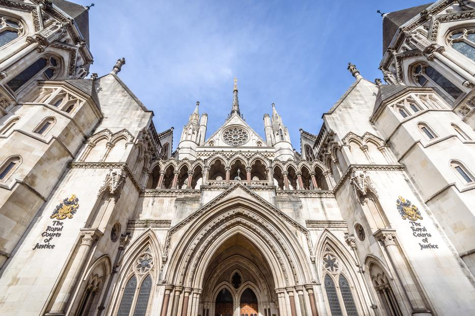 The Royal Courts of Justice houses the High Court and Court of Appeal of England and Wales.