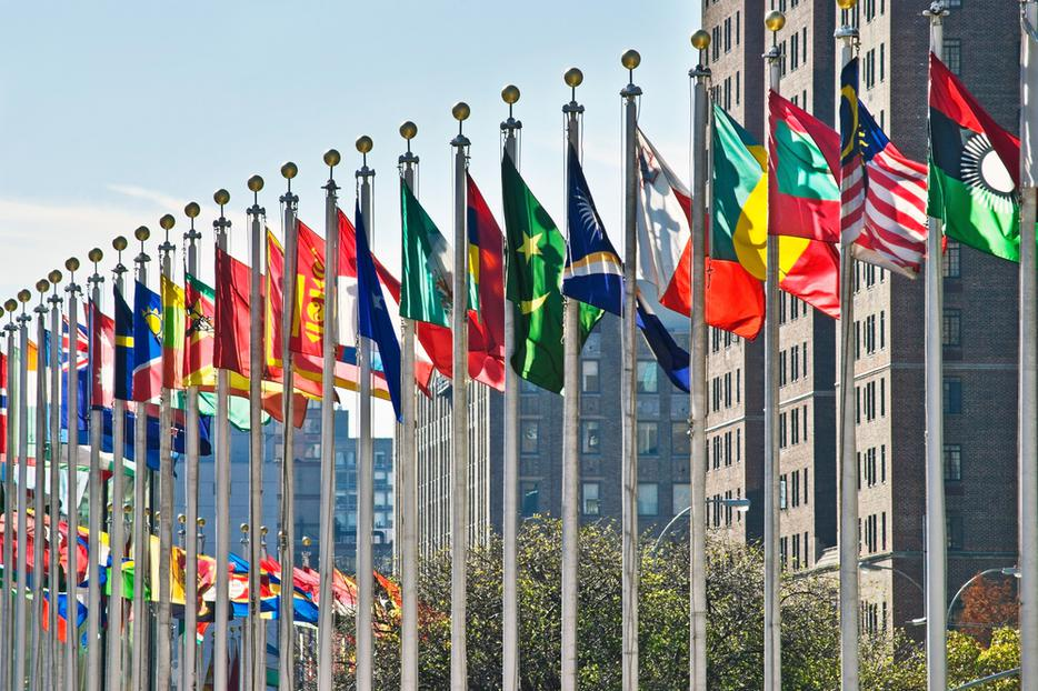 Flags of all nations outside United Nations headquarters in Manhattan.
