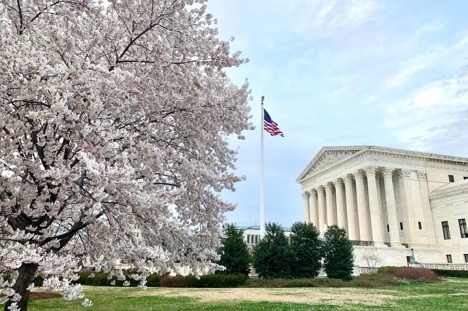 United States Supreme Court in Washington D.C.