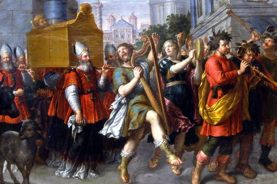 "Pieter van Lint, ""King David Dances Before the Ark of the Covenant,"" c. 1650"
