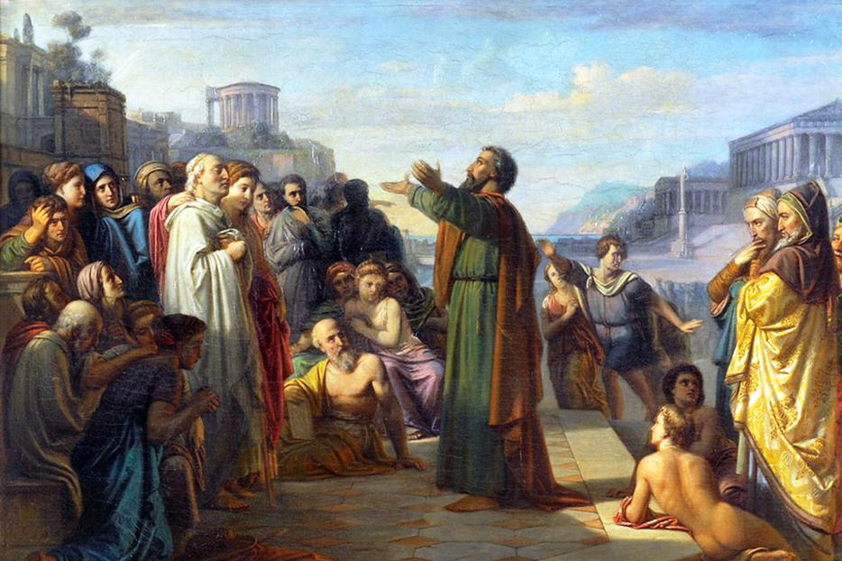 """Anonymous, """"St. Paul in Athens,"""" 19th century"""