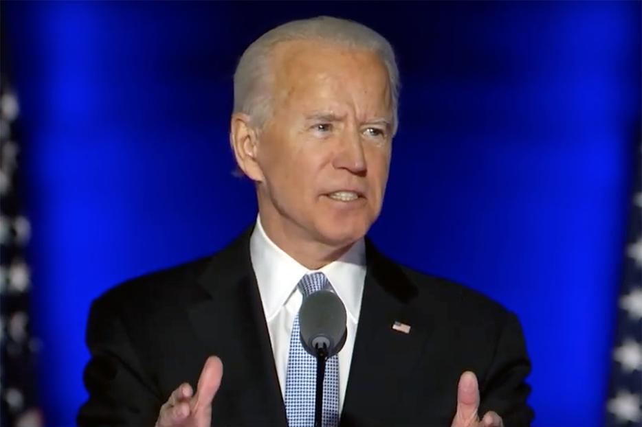 Presumptive President-elect Joe Biden delivers his speech on Nov. 7, 2020.