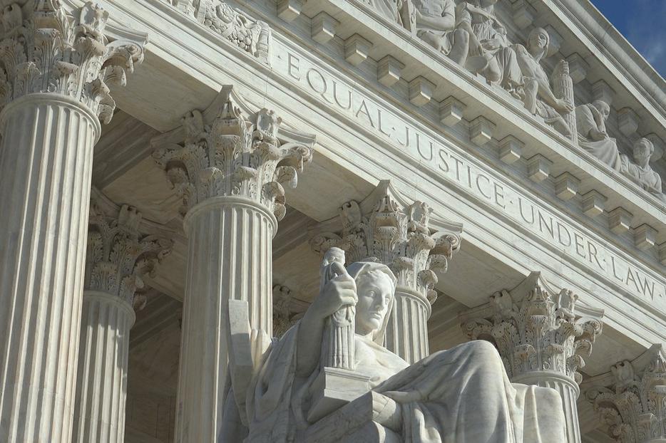 U.S. Supreme Court building in Washington, D.C.