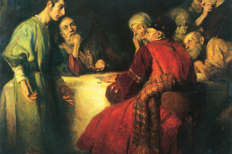 Judas receiving thirty pieces of silver for betraying Jesus.