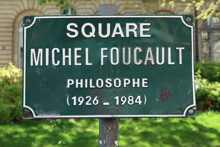 The Square Michel Foucault in Paris.