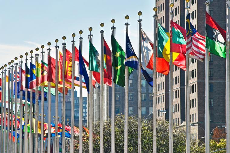 United Nations in Manhattan.