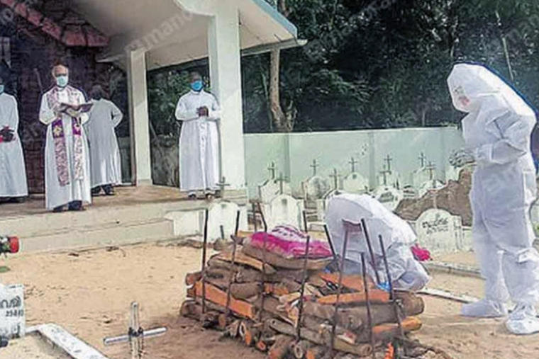 A funeral service during the height of the coronavirus pandemic in Kerala.