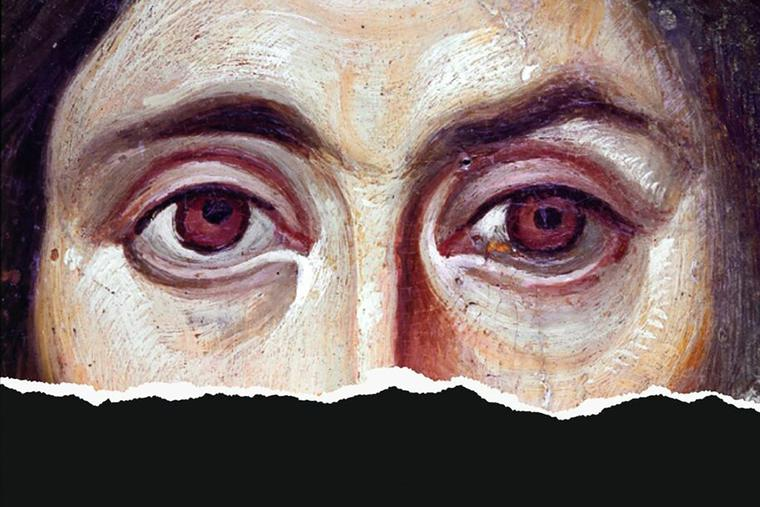 Book cover detail from Noelle Mering's 'Awake, Not Woke: A Christian Response to the Cult of Progressive Ideology'