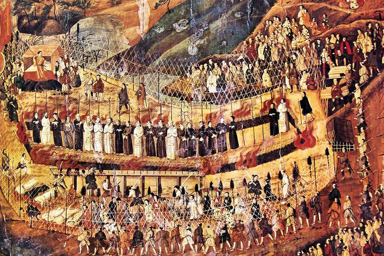 "Anonymous, ""Christian Martyrs Of Nagasaki,"" 17th century"