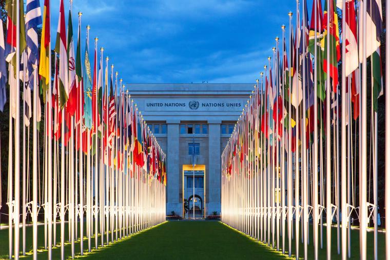 United Nations offices in Geneva, Switzerland.