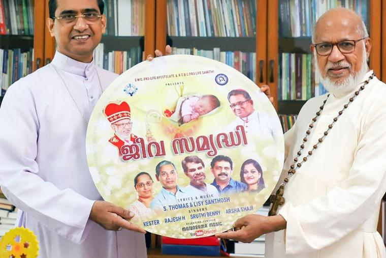 Major Archbishop Cardinal George Alencherry releases 'Life Is Bountiful' album, on Aug. 10 at Mount St. Thomas, with Curial Bishop Sebastian Vaniyapurackal of the SMC Synod.
