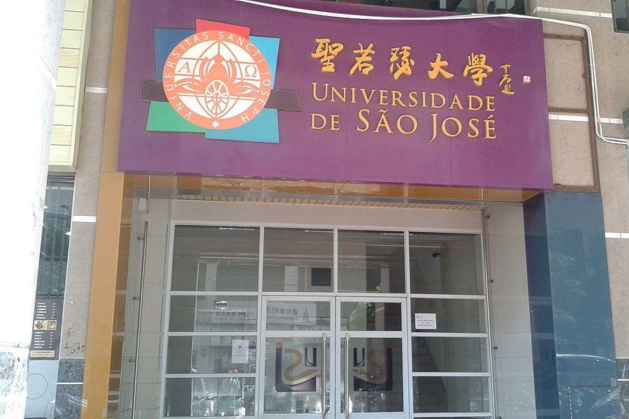The University of Saint Joseph in Macau.