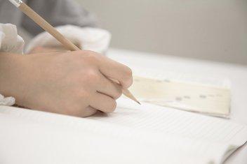 pisanje, kolumna