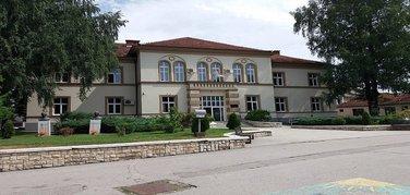 Opština Berane