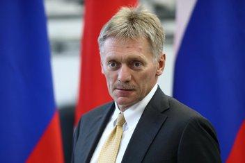 Dimitrij Peskov