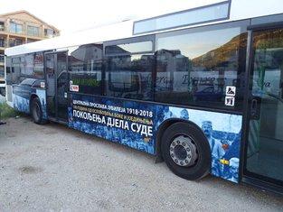 autobus, plakati