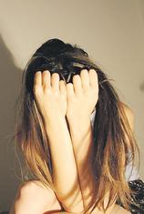 Silovanje, nasilje u porodici