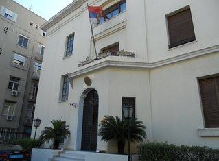 Ambasada Srbije, Atina