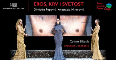 Eros, krv i svetost, izložba