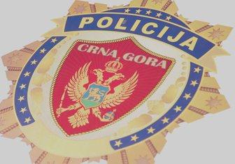 Policija, Grb policije, Uprava policije