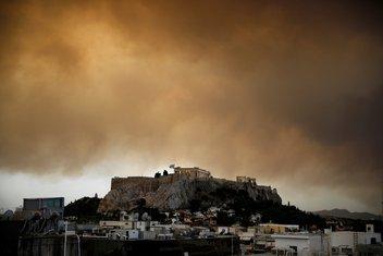 Atina požar, Grčka požar