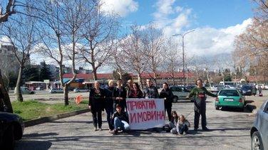 Porodica Đurišić, blokada Jerevanske ulice