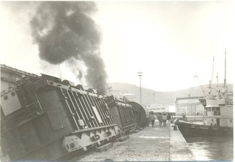 zemlj9otres 1979