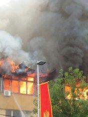 TV Pljevlja, požar