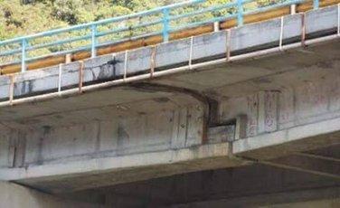 most Ujtin potok