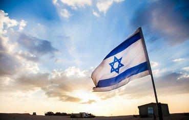Izrael, zastava