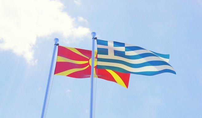 Makedonija, Grčka