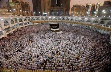 Saudijska Arabija, Meka, hadžiluk, hadž