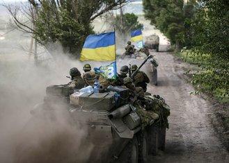 Ukrajina, ukrajinska vojska