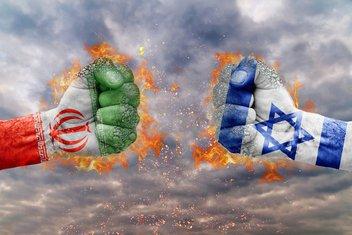 Iran, Izrael