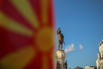 Makedonija, Skoplje
