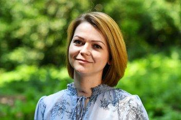 Julija Skripalj
