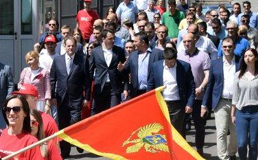DPS predaja izborne liste Podgorica
