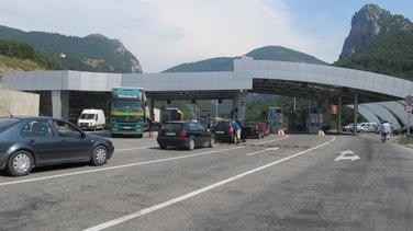 Granični prelaz Dobrakovo