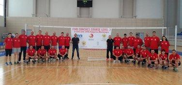 FIVB odbojkaški seminar za trenere 2018