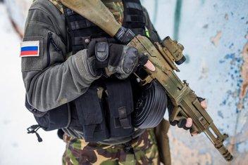 FSB, Rusija