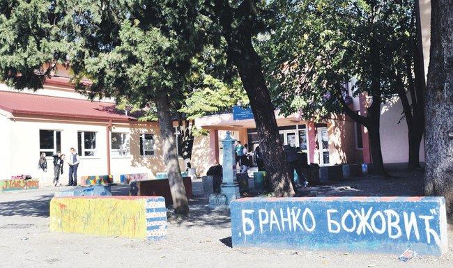 OŠ Branko Božović